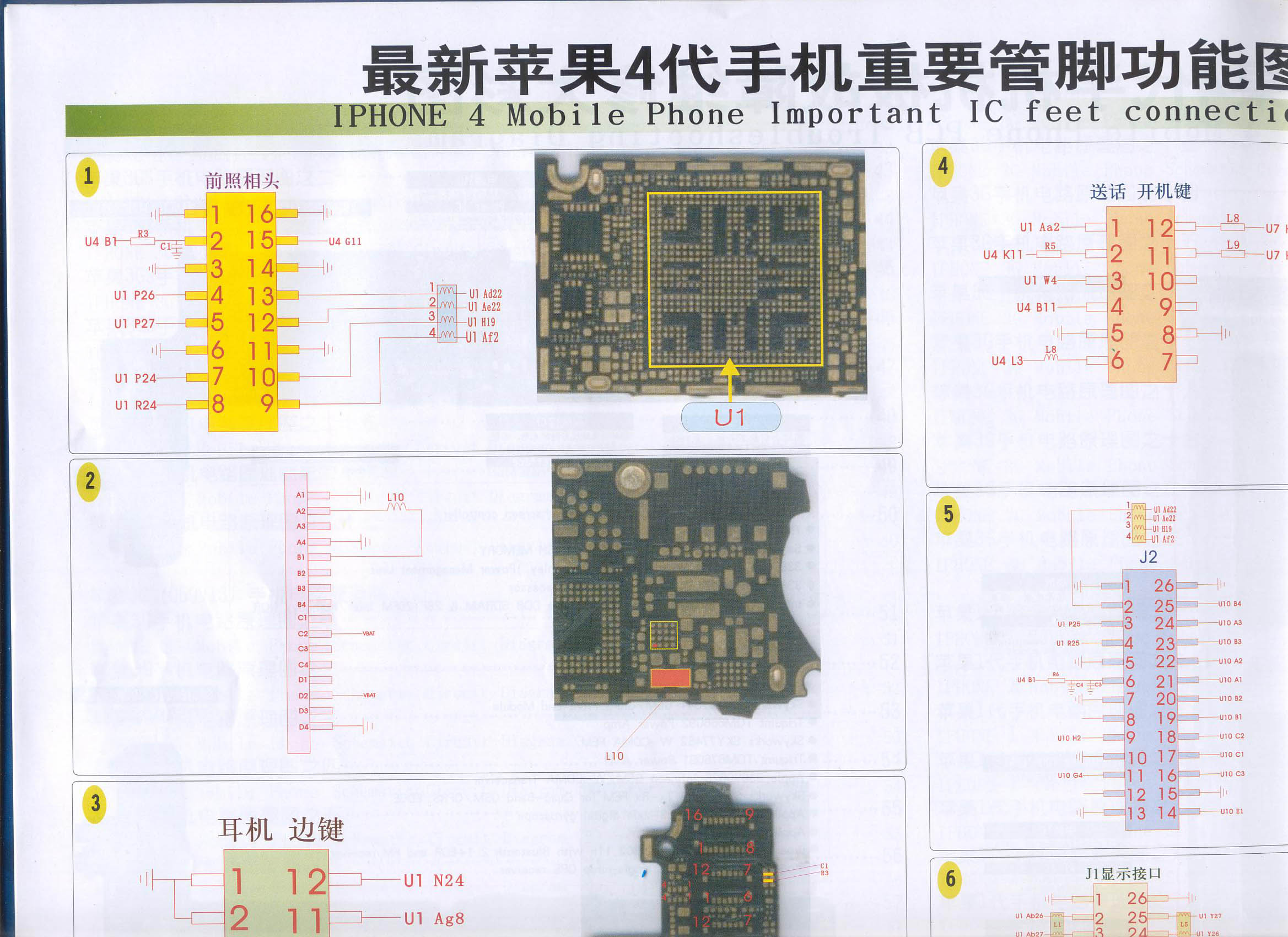 schematic zenfone the wiring diagram iphone 4 schematics vidim wiring diagram schematic