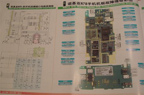 Nokia Schematics   U00ab Bunnie U0026 39 S Blog